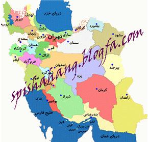 نقشه وبلاگهای پیشاهنگان هلال احمر ایران